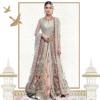 Bridal Dress Collection 2018 By Elan