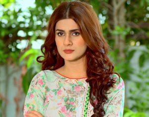 Pakistani actress Kubra Khan Biography and images