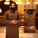 Eid Kurta men's collection by Husn-E-Fitr 2018 by colors