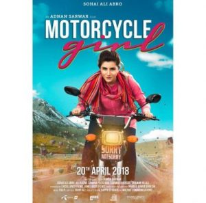 Here is your first look at 'Motorcycle Girl