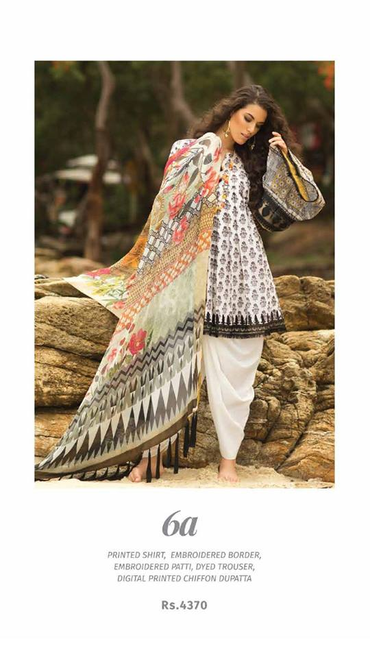 Women Eid Lawn Dress Collection 2018 By Zara Shahjhan
