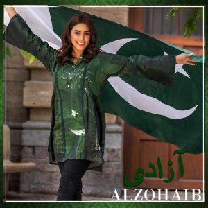 14 August Azadi Dresses Collection 2018 By Alzohaib Textile (5)