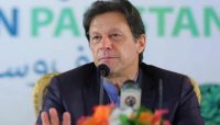 Prime Minister Imran says I assure you that Pakistan's difficult days will be over soon