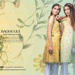 BAGH-E-GUL VOL II Eid Collection 2019 By Gul Ahmed (10)