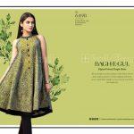 BAGH-E-GUL VOL II Eid Collection 2019 By Gul Ahmed (11)