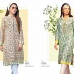 BAGH-E-GUL VOL II Eid Collection 2019 By Gul Ahmed (18)