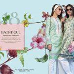 BAGH-E-GUL VOL II Eid Collection 2019 By Gul Ahmed (31)
