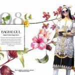 BAGH-E-GUL VOL II Eid Collection 2019 By Gul Ahmed (7)