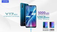 Live Y17 was launched in Pakistan with a 5000 mAh battery and dual fast charge motor