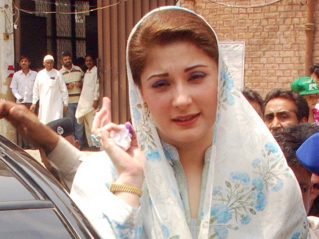 No opposition movement is needed to overthrow the PTI government, says Maryam Nawaz