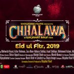 Pakistani Film Chhalawa 2019 Cast and Trailer (3)
