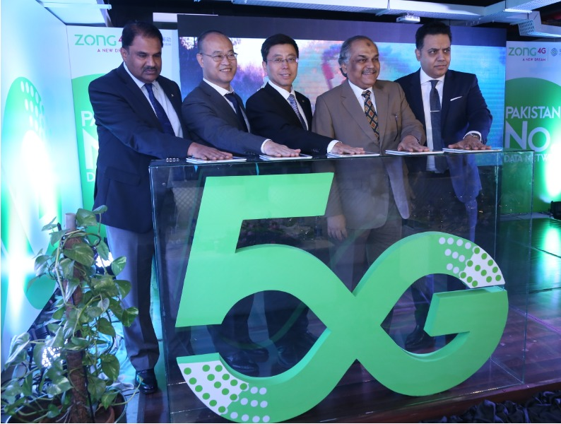 Ministry of IT & Telecommunication, PTA Test Zong's 5G Network