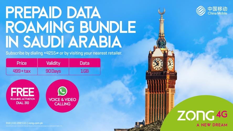 Zong 4G introduces Prepaid Data Roaming Bundle in Saudi Arabia