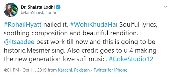 Celebrities loved Wohi Khuda Hai by Atif Aslam for Coke Studio (9)