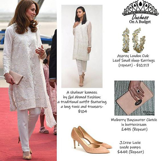 Kate Middleton Dresses 8 Style During Her Trip To Pakistan (11)