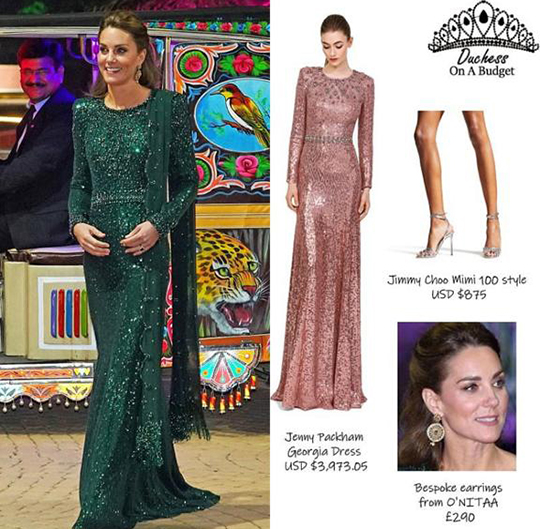 Kate Middleton Dresses 8 Style During Her Trip To Pakistan (12)