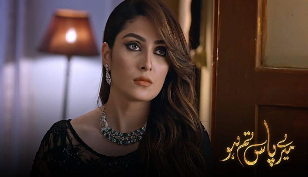 Pakistani Drama Meray Pass Tum Ho Ayeza Khan (3)