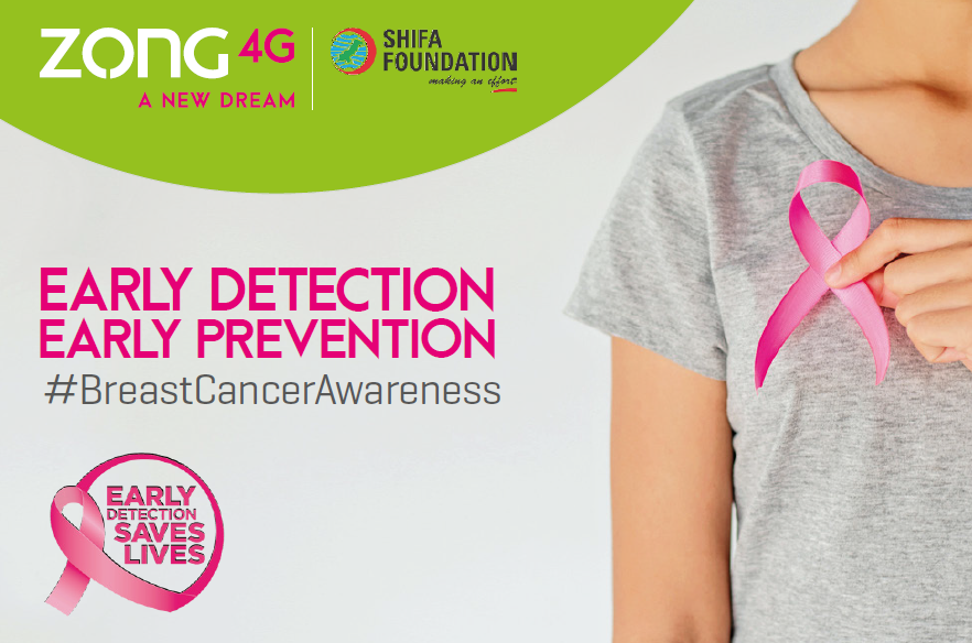 Zong 4G organizes Breast Cancer Awareness drive (1)