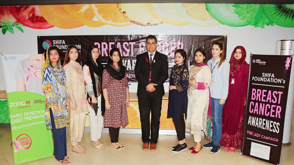 Zong 4G organizes Breast Cancer Awareness drive (2)