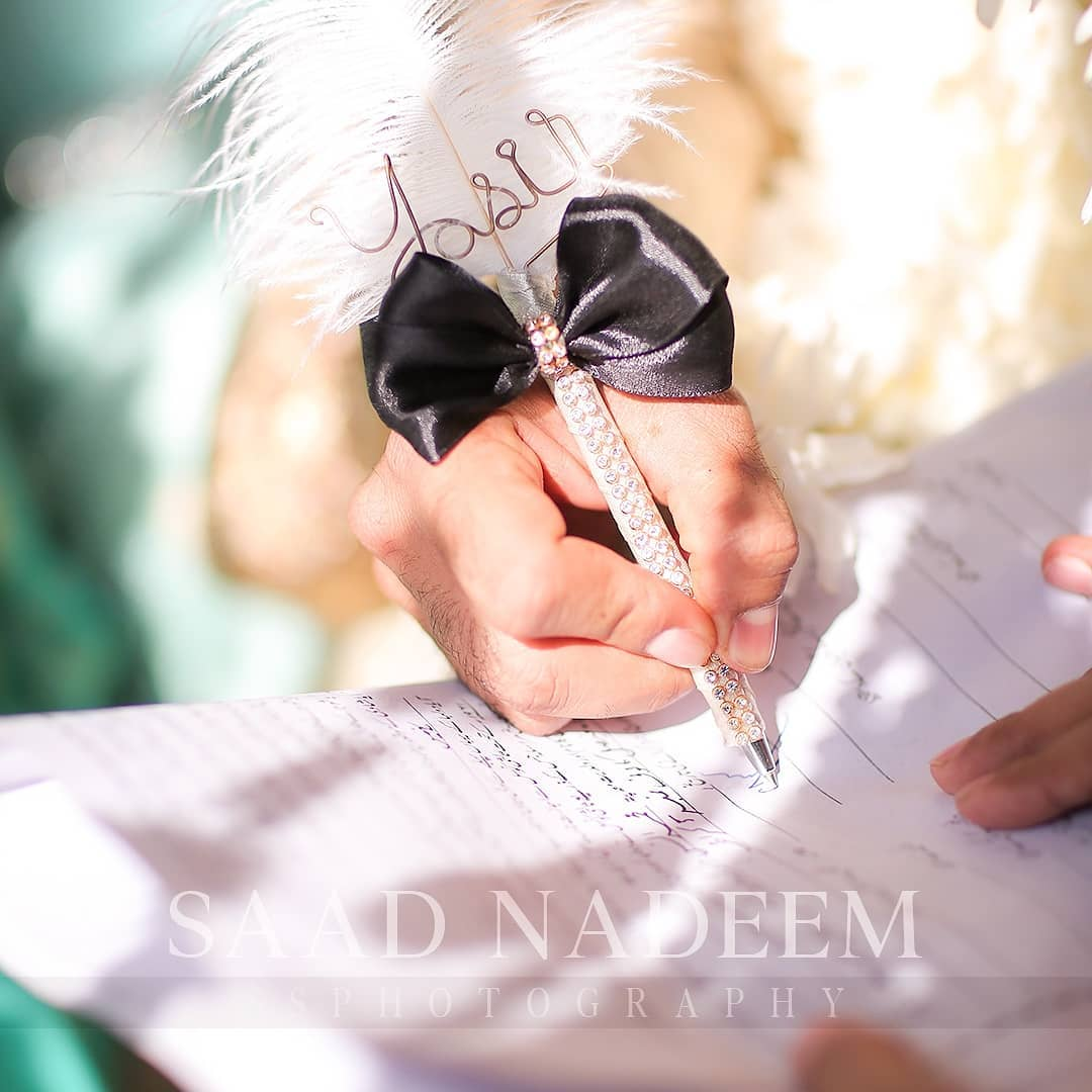 Iqra Aziz and Yasir Hussain Wedding Pictures (20)