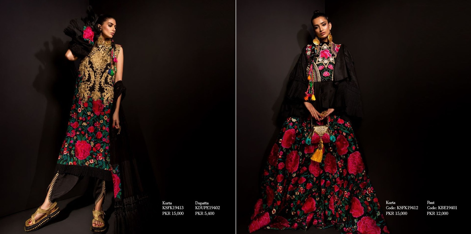 Gypsy Runway Edit Collection By Khaadi Khaas (1)