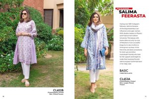Gul Ahmed SpringSummer Dresses Collection 2020 For Mothers (17)