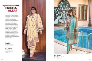 Gul Ahmed SpringSummer Dresses Collection 2020 For Mothers (26)