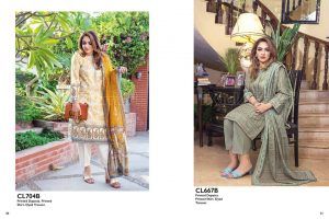 Gul Ahmed SpringSummer Dresses Collection 2020 For Mothers (27)