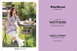 Gul Ahmed SpringSummer Dresses Collection 2020 For Mothers (35)