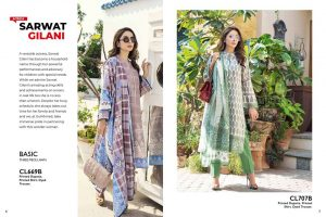 Gul Ahmed SpringSummer Dresses Collection 2020 For Mothers (36)