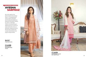 Gul Ahmed SpringSummer Dresses Collection 2020 For Mothers (47)