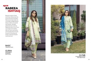 Gul Ahmed SpringSummer Dresses Collection 2020 For Mothers (53)
