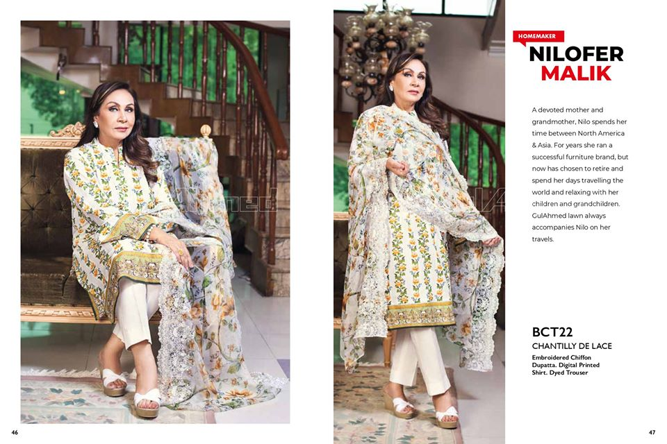 Gul Ahmed SpringSummer Dresses Collection 2020 For Mothers (55)