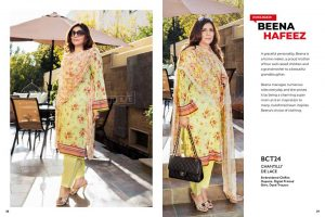 Gul Ahmed SpringSummer Dresses Collection 2020 For Mothers (6)