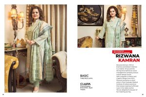 Gul Ahmed SpringSummer Dresses Collection 2020 For Mothers (8)
