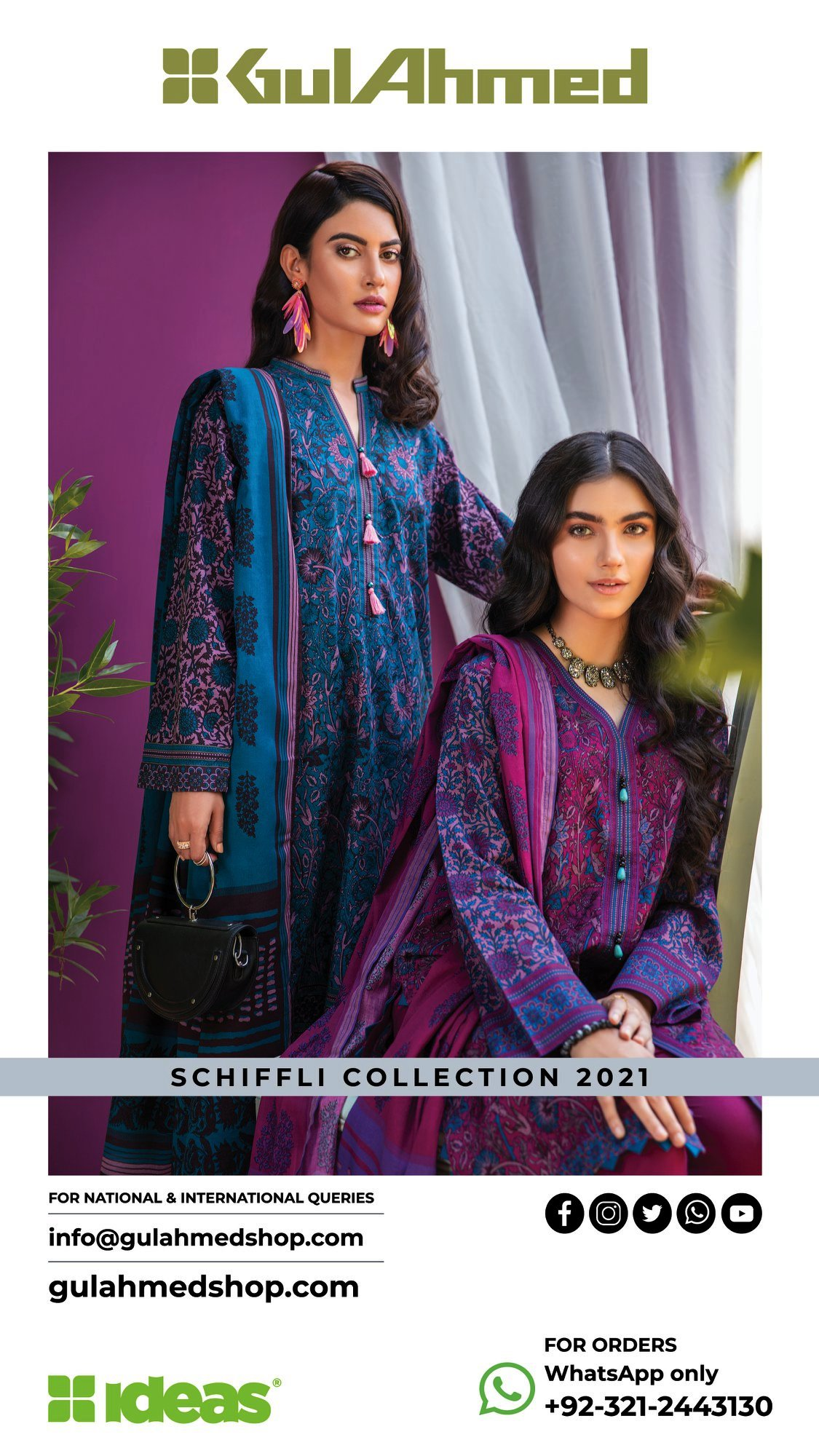 SCHIFFLI Womens Spring Wear Collection 2021 By Gulahmed (18)