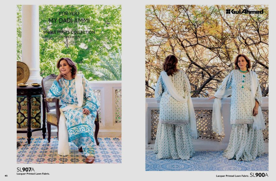 Tribute to Mothers Summer wears Collection 2021 By Gul Ahmed (3)