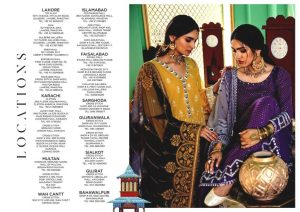 Shehr-e-Uns Unstitched Eid Dresses Collection 2021 By Cross Stitch (6)