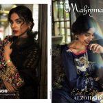 AlZohaib Mahiymaan Festive Eid Collection 2018 (1)