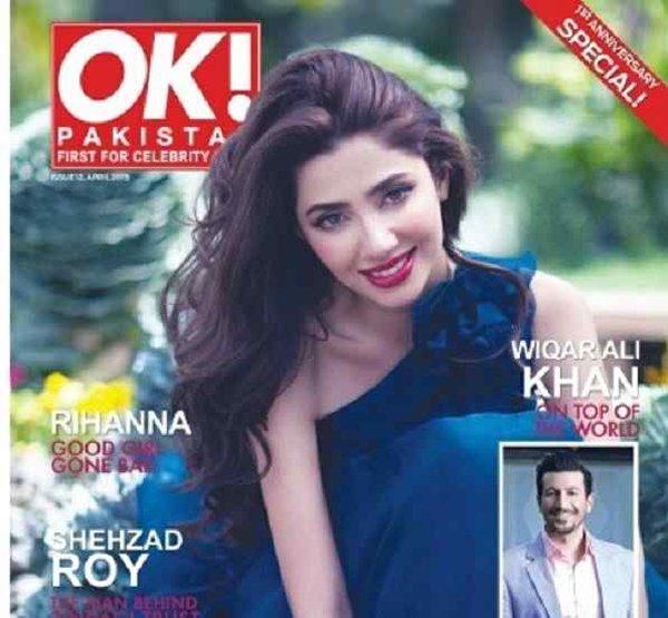 Mahira Khan's latest Shoot for Ok Pakistan magazine