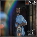 Mens Eid Dresses Collection 2018 By Fashion Factory (13)