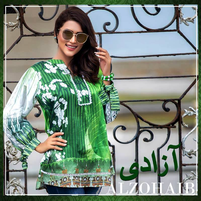 14 August Azadi Dresses Collection 2018 By Alzohaib Textile (1)