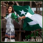 14 August Azadi Dresses Collection 2018 By Alzohaib Textile (7)