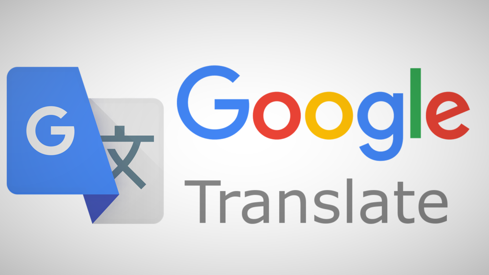 Automatic language detection and instant translation are coming to Google Translate (1)