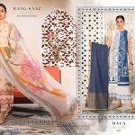 Sapphire Eid Edition Traditional Design 2019 (5)
