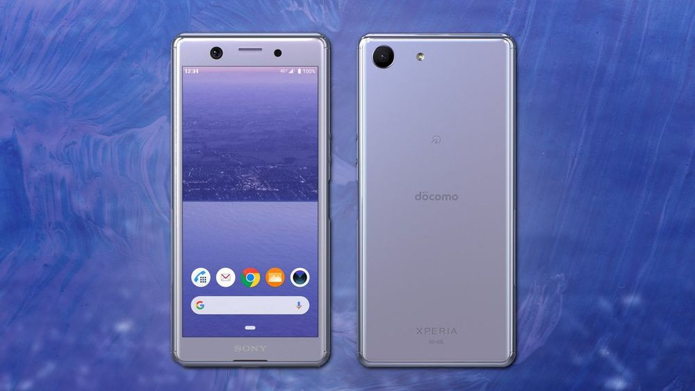 Sony suddenly presents the Compact Xperia Ace in Japan (1)