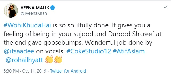 Celebrities loved Wohi Khuda Hai by Atif Aslam for Coke Studio (6)