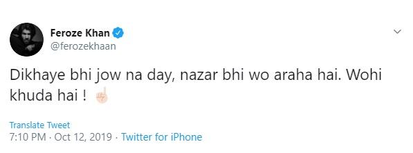 Celebrities loved Wohi Khuda Hai by Atif Aslam for Coke Studio (8)