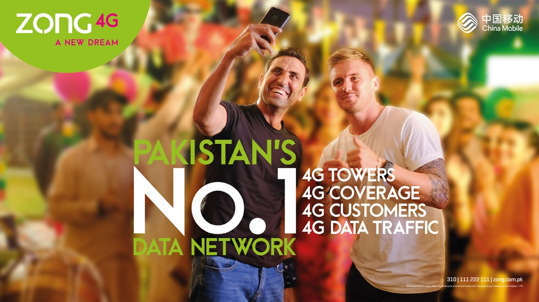 Largest 4G subscribers, Widest 4G Network, Highest 4G data Traffic and over 12000
