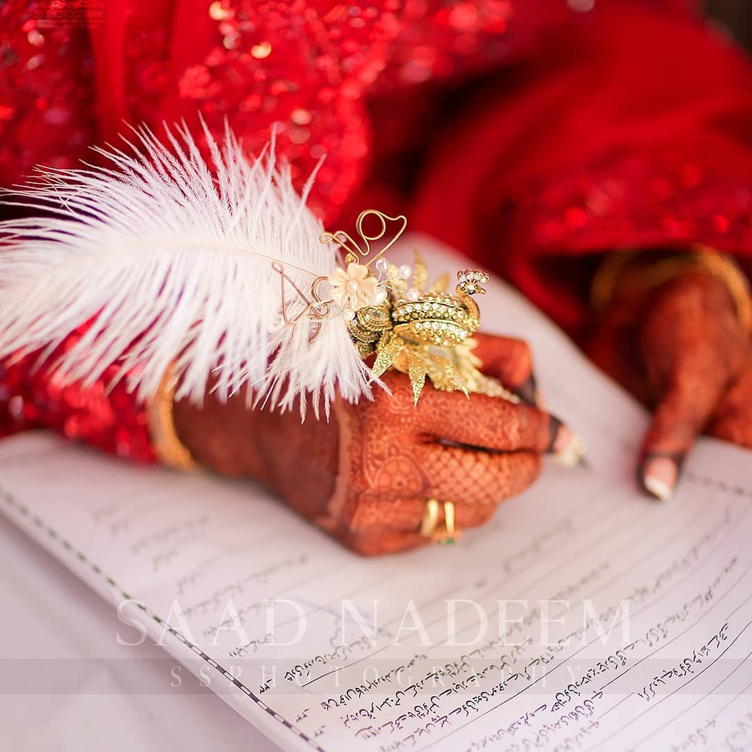 Iqra Aziz and Yasir Hussain Wedding Pictures (19)